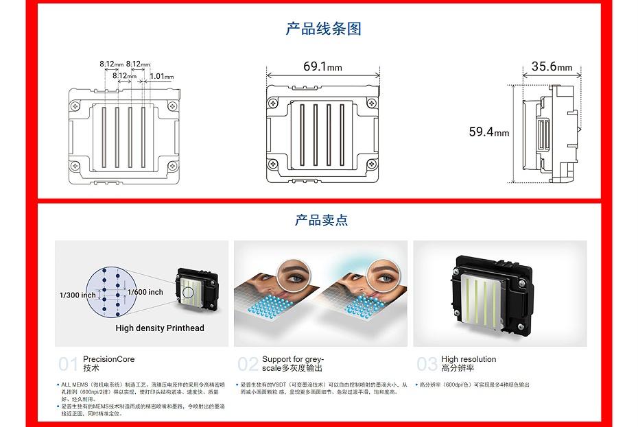 qs8000双_05