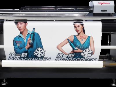 一经上市就深受客户喜爱的一款UV网带卷板一体机M1800