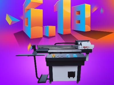 UV打印机有哪些核心部件,都有什么特点