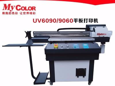 如何提升UV打印机的输出精度和工作效率?