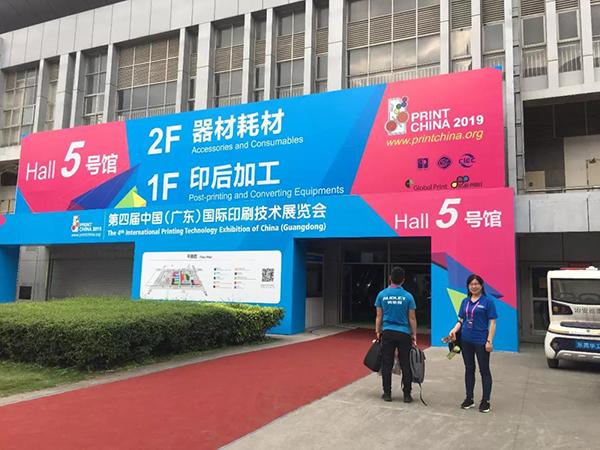 """成果颇丰""""广东国际印刷技术展河南奥德利带领行业发展,全球竟相属目"""