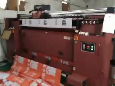 旗帜条幅加工厂,4台工业旗帜机同时生产