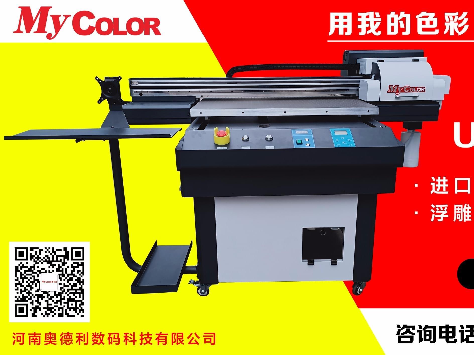 【特别注意】新手选择UV打印机的三大误区