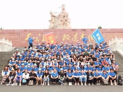 激情七月,涅槃重生!河南奥德利2020王屋山团建旅游活动圆满成功!