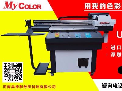 如何避免UV打印机在打印过程中对喷头的损坏