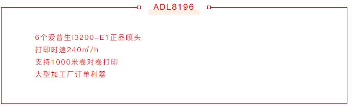 微信截图_20210724155754