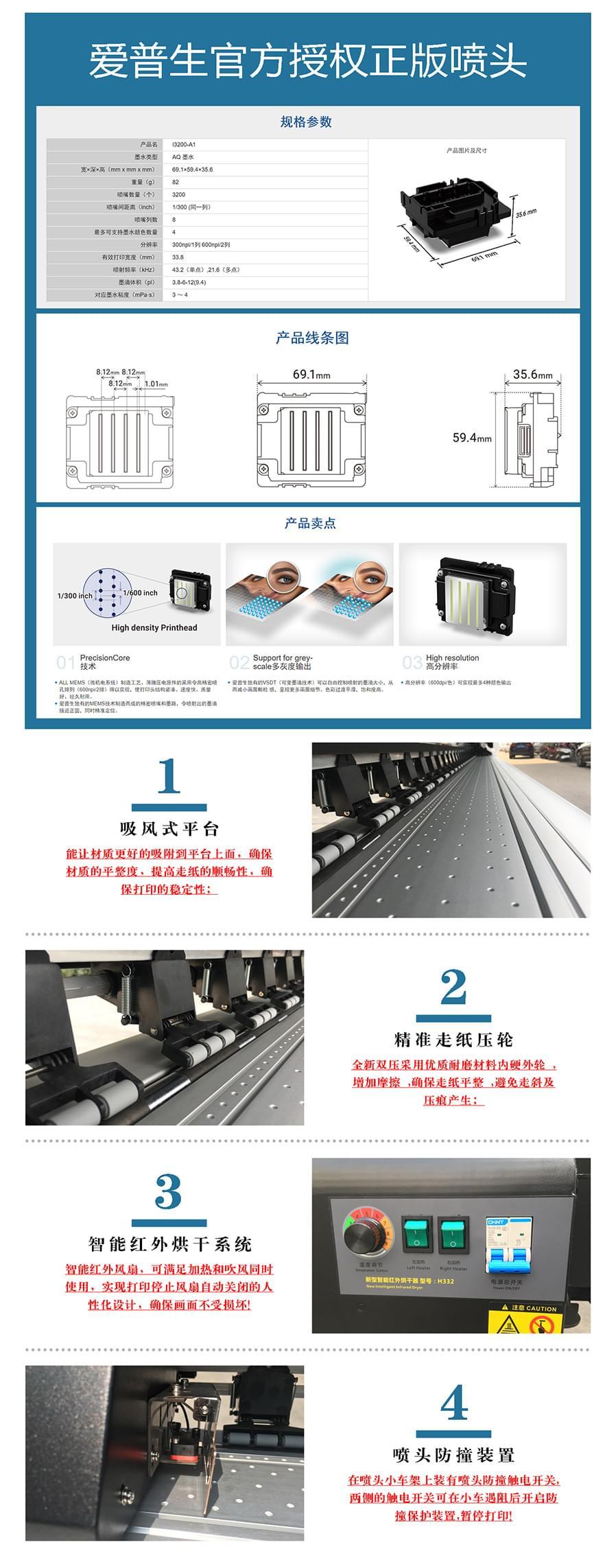 S3200-I3200三_02
