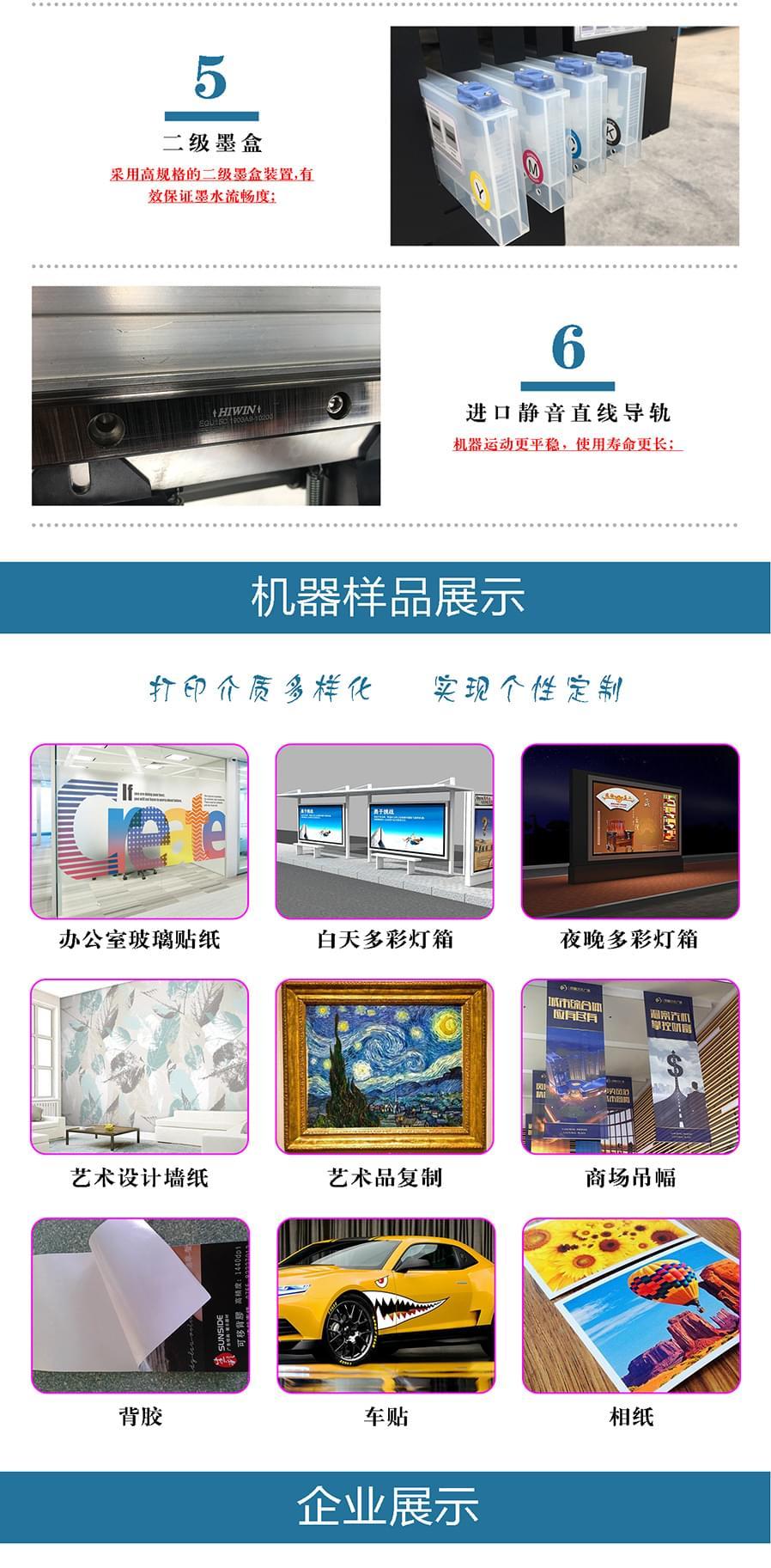 S3200-I3200三_03
